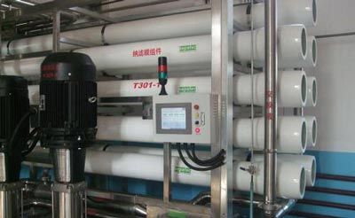 reverse-osmosis-membrane-equipment
